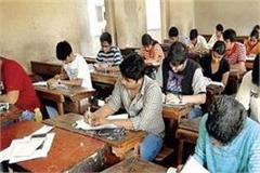 joint entrance exam for the msc in iit