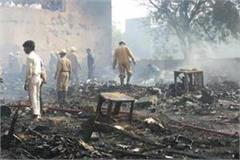 50 slums burnt in fire