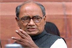 bjp attacker digvijay tells sadhvi pragya killer