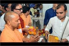 yogi and mahendra nath pandey reached temple
