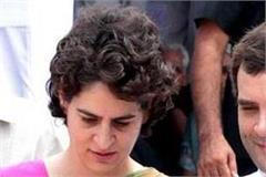 rahul gandhi to visit bargadi