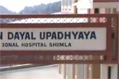 ddu hospital