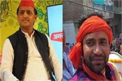 to win the bjp in promotional expenses nirahua ahead of akhilesh