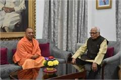 cm yogi meet governor