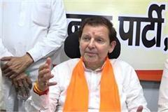 rohtak s public debt will return with interest arvind sharma