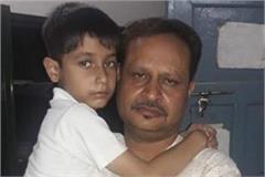 kidnapped child in prayagraj free in bhadohi