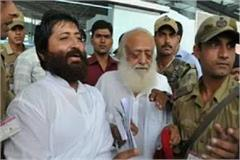 narayan sai was felicitated by wife janaki after life sentence