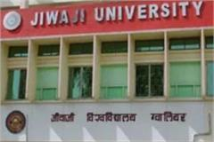 delay in results of hundreds of students in ju