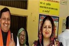 panchayati raj minister virendra kanwar