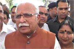 cm khattar convened legislature party meeting