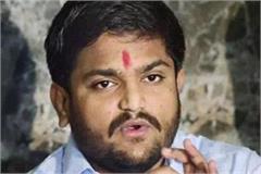 hardik patel speaks out loud pm modi told  yamraj