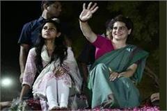 rae bareli priyanka voted for sonia gandhi for roha show
