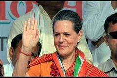 sonia gandhi expressed her gratitude to the people on the victory