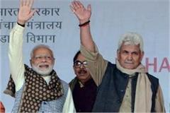 pm modi has two times more property than manoj sinha