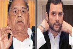 exit poll mainpuri to mulayam and rahul gandhi can lose from amethi