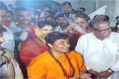 after victory sadhvi pragya speaks she is opposed