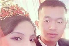 fraud with pakistan bride