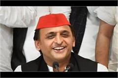 up byelection akhilesh congratulated voters for saving democracy