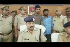 revealing triple murder 5 lakh ransom was for kidnapping 2 arrested