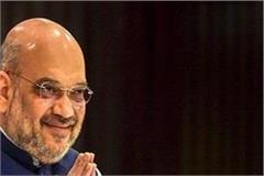 amit shah celebrated for the rally