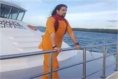 yoga guru anand giri gets bail not heard date of hearing