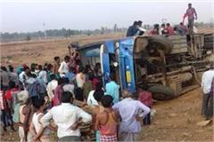 uncontrolled bus flip 15 injured passengers