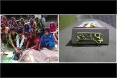 up action in barabanki poisonous liquor case 10 policemen suspended