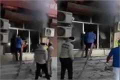 fire in saifai s bank of baroda