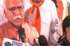 khattar condemned kejriwal s slap