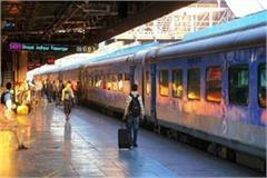 crowd in trains due to rakshabandhan