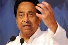 embarrassed medical officer with kamal nath s decision