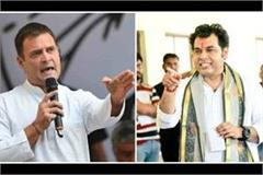 shrikant sharma says rahul gandhi
