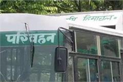 hrtc half buses on election duty