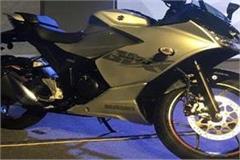 suzuki motorcycle india jicsar sf 250 smipl