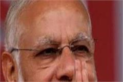 pm to hold rally in hoshiarpur on may 13