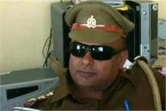 inspector pankaj shahi missing in a police line for one week dead