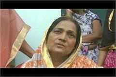 surendra singh s wife expressed confidence in bjp mp