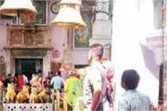 bajreshwari mata temple