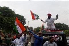parneet kaur ahead in trends congressmen started to celebrate