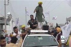 bhagwant mann road show