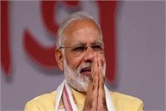 politics of increasing voting pm modi can live in varanasi on voting day