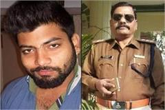 dsp killer himmashu pratap arrested by police