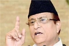 azam khan elections will decide whether this country belongs to bapu or godse
