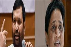 mayawati is dreaming to be pm despite not contesting lok sabha elections paswan