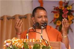 this new india the mandate to create a new uttar pradesh yogi