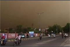 uttar pradesh this evening due to cyclonic storm