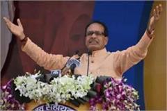 shivraj s tan on the defeat of congress