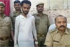 two accused arrested from azamgarh and jaunpur