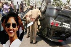 aditi singh assaulted injured in road accidents