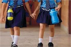 approval of 2600 private schools in mp